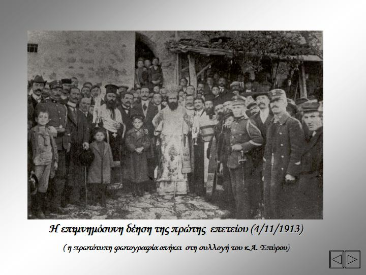https://www.siatistanews.gr/0304/images/0311200329.JPG