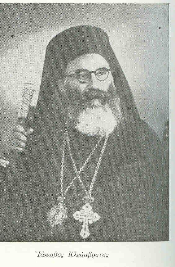 https://www.siatistanews.gr/antamoma2005/images/antamoma_euergetes10.jpg