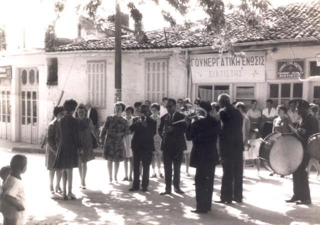 https://www.siatistanews.gr/ime2005/image/lex/020.jpg